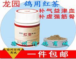 上海龙园鸽红茶