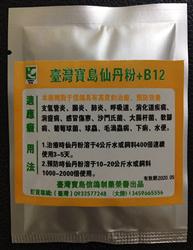 台湾宝岛仙丹粉+B12