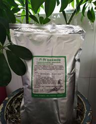 兴翔微纳米磷钙粉