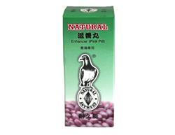 耐久能--滋养丸(买大送小)内含多种高单位优质天然营养品蜂王浆、胎盘干燥粉、蛋黄粉、大豆异黄酮、螺旋