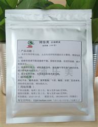 沛乐美活菌酵素粉(微生态)试用