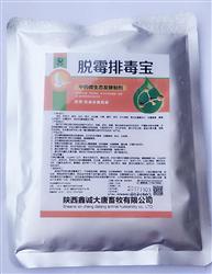 脱霉排毒宝100g――净化饲料