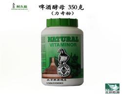耐久能啤酒酵母 350g