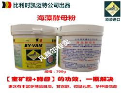海藻酵母粉