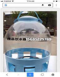 精品饮水器