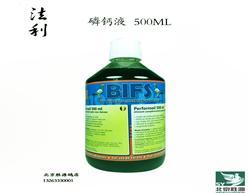 法利磷钙液500ml-欧洲原装