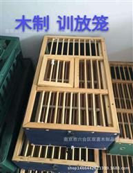 鸽笼木制帆布折叠笼 运输放飞笼 训放笼 鸽子笼木质巢箱鸽具