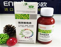 强效维他命(快速补充维生素、氨基酸、矿物质、电解质,提高赛鸽健康状况、飞行速度、加速疾病康复)