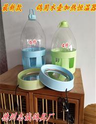 透明水壶专用加温器