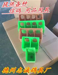 多功能食槽 单孔 二孔 三孔挂盒