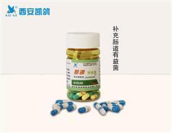 【凯鸽活性菌】健胃整肠,效果好,促进消化吸收 60粒/瓶
