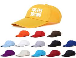 帽子3678