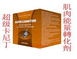 超级卡尼丁(肌肉能量�D化��)