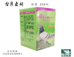 台湾宏桥禧菌200粒