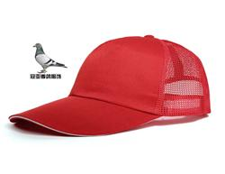 帽子3652