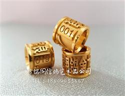 私人订制镀金编号环