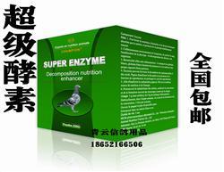 德国梅克姆超级酵素---生物溶菌制剂