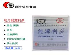 能源利多-台湾明月