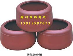 仿瓷食罐 仿紫砂食罐 仿泥罐食槽