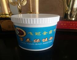 金霸甲赛鸽营养保健粉