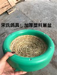 加厚轮盘式塑料巢盆