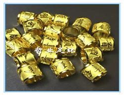 高质量精铜镀金金环订制