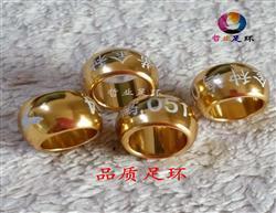 高质量金铝质私环
