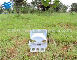 鸽用自动食槽 食盒料盒料槽料盆单自动食槽鸽笼鸽子用品用具