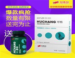 包邮 新呼畅(粉剂) 2016升级版买粉剂送胶囊