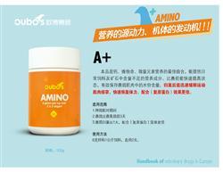 欧博�CA+(AMINO)