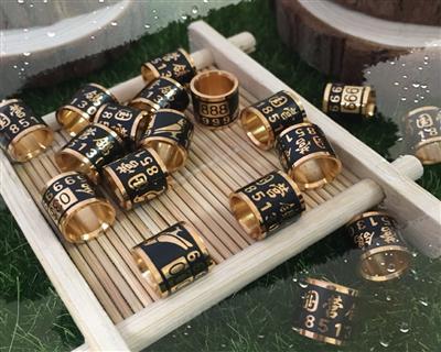 珐琅彩精铜镀金足环