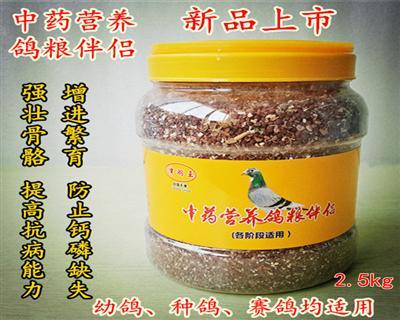 津羽王鸽具  中药营养鸽粮伴侣