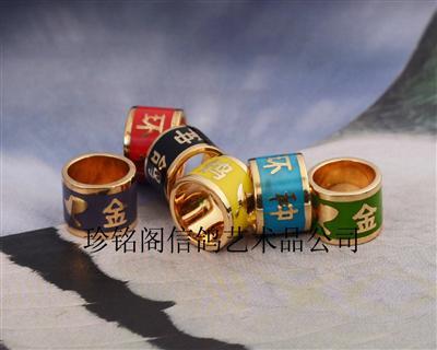 铜胎珐琅彩极品镀金环(现货)