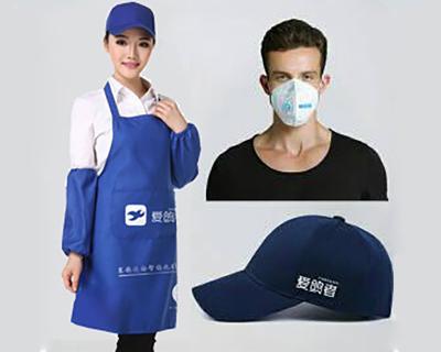 爱鸽者套装(口罩1个,薄款棒球帽1顶,围裙1件)