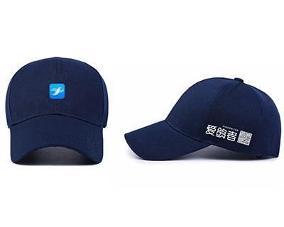 棒球帽(薄款藏青色)