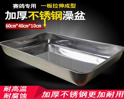 津羽王  不锈钢洗澡盆  浴盆