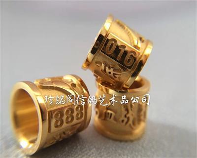1号精铜镀24K金激光编号脚环