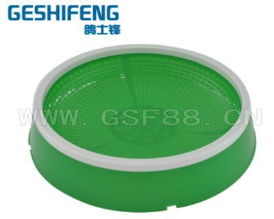 G1242 易洁孵盘(小)