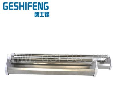 G1234不锈钢食槽