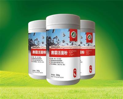 赛霸活菌粉