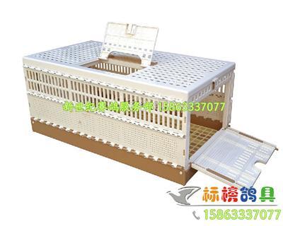 【包邮】标榜S730型折叠集训笼(ABS