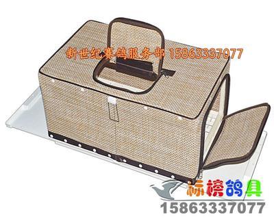 【包邮】标榜C420型合成藤笼(塑钢框架