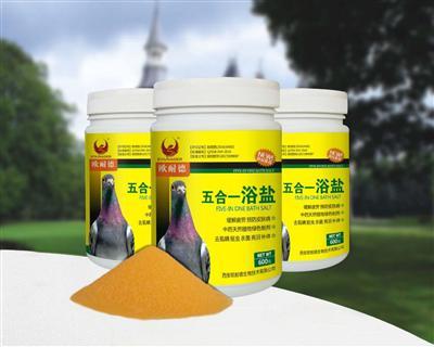 【包邮】五合一浴盐--中药天然植物绿色制剂、杀灭体外寄生虫