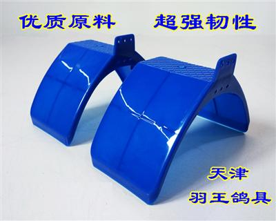 津羽王鸽具  塑料栖架  站架