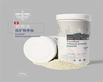优矿粉多肽