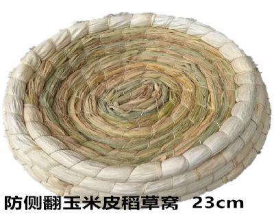防侧翻玉米皮稻草窝