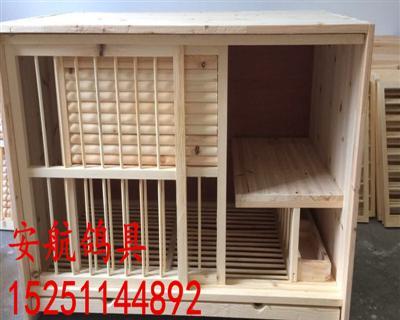 鸽子配种箱实木鸽子笼配对箱养殖鸽笼信鸽笼鸽具配对踏板笼鸽用品