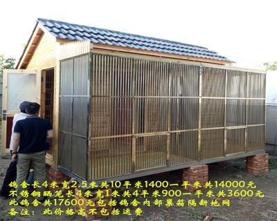 实木鸽子笼种鸽棚养殖鸽笼信鸽笼鸽具章子松木鸽舍鸽子配种箱