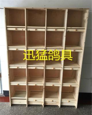 赛鸽组合巢箱 实木巢箱 多层巢箱 调节巢