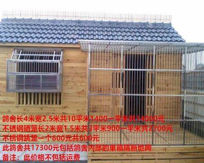 实木鸽子笼配对箱养殖鸽笼信鸽笼鸽具章子松木鸽舍